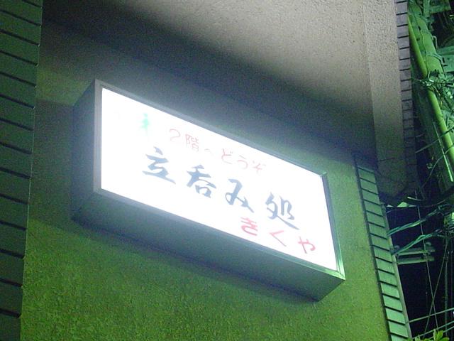 Dsc07604