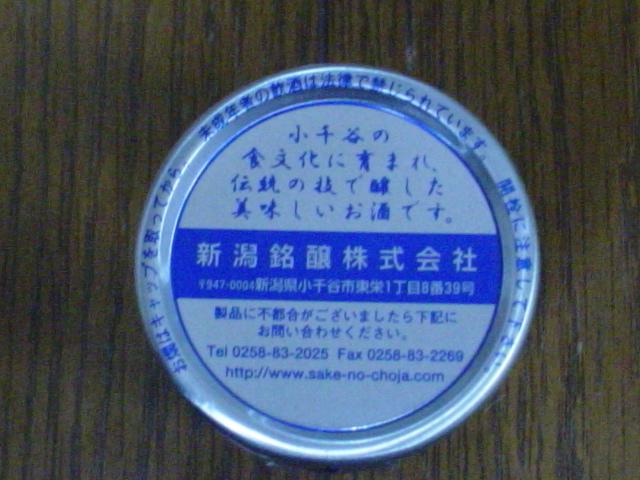 Dsc07382