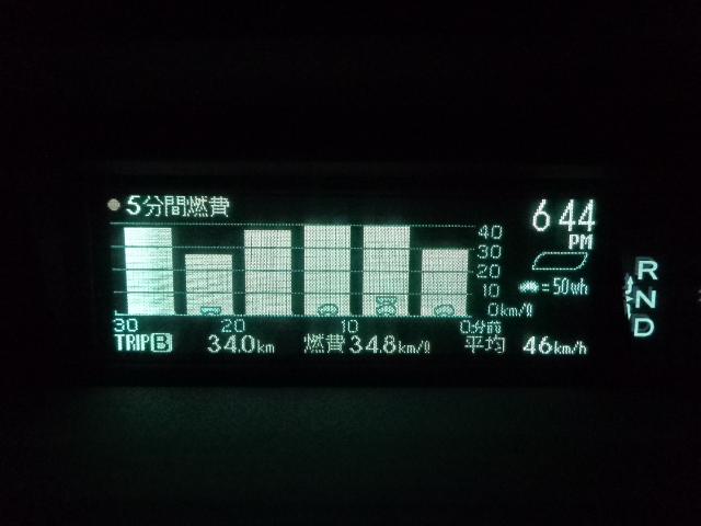 Dsc05988
