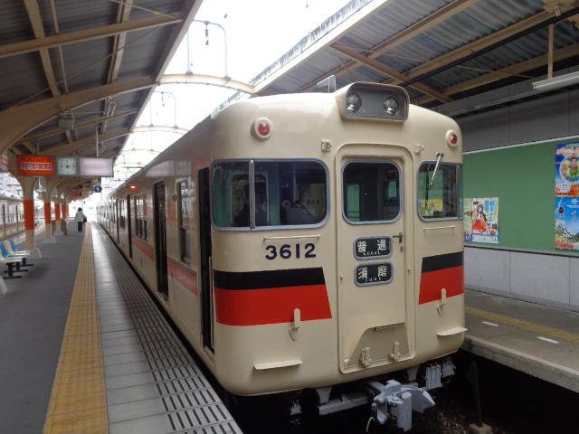 Dsc00646