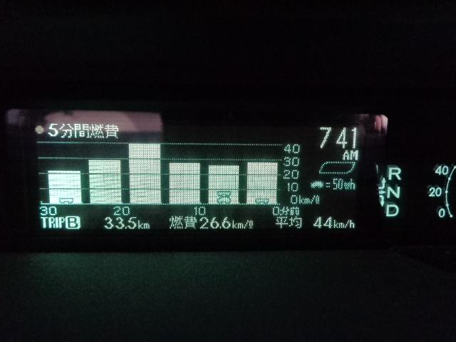 Dsc03045