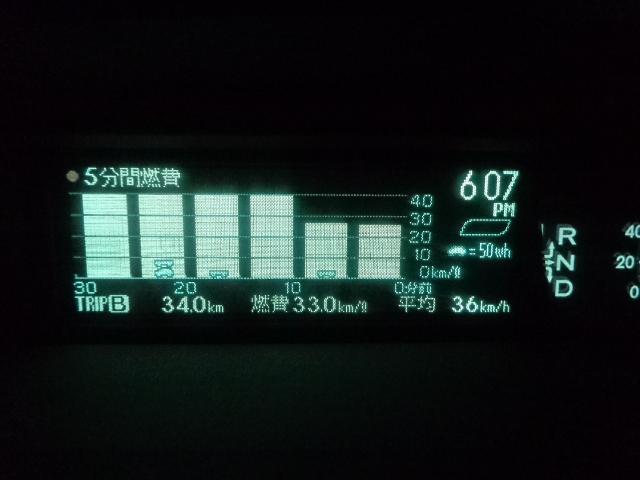 Dsc03990