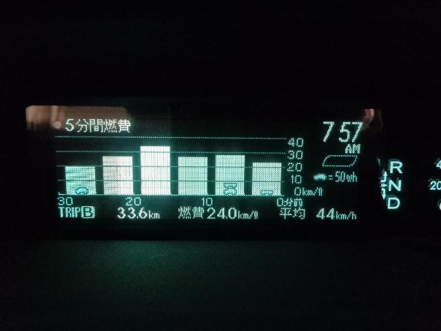 Dsc00139