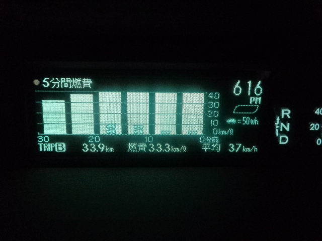 Dsc00016