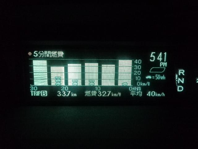 Dsc00632