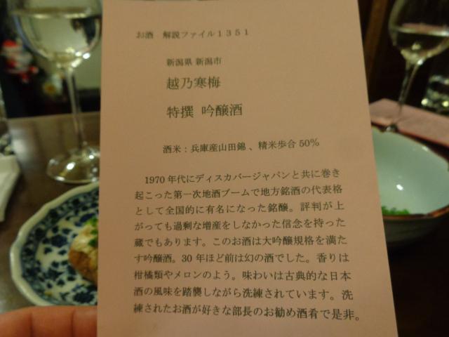 Dsc01468_2