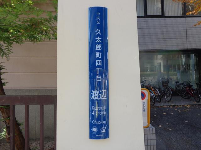 Dsc01662