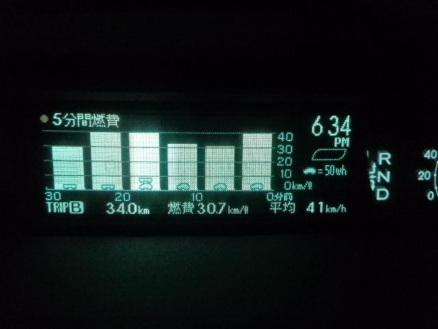 Dsc00753