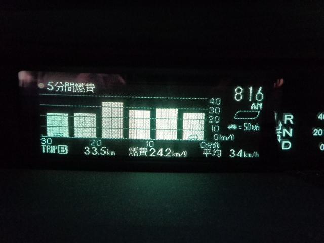 Dsc01994