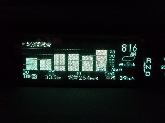 Dsc02469