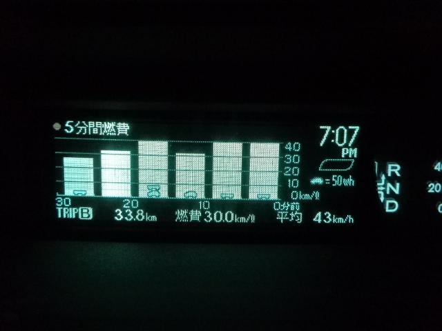 Dsc03165