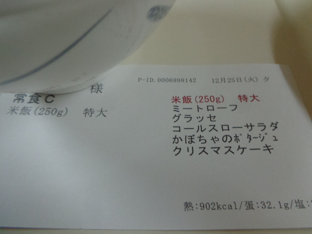 Dsc08126
