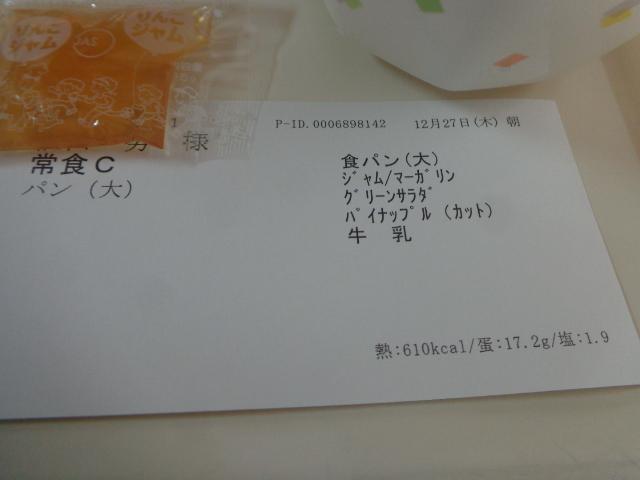 Dsc08150