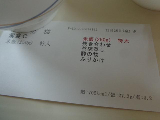 Dsc08114