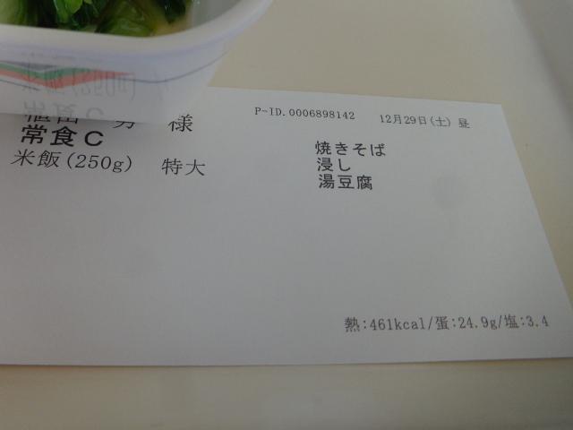 Dsc08127