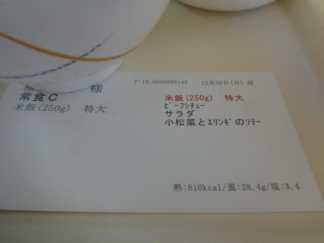 Dsc08148