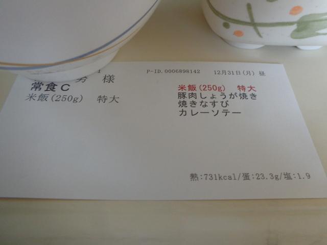 Dsc08169