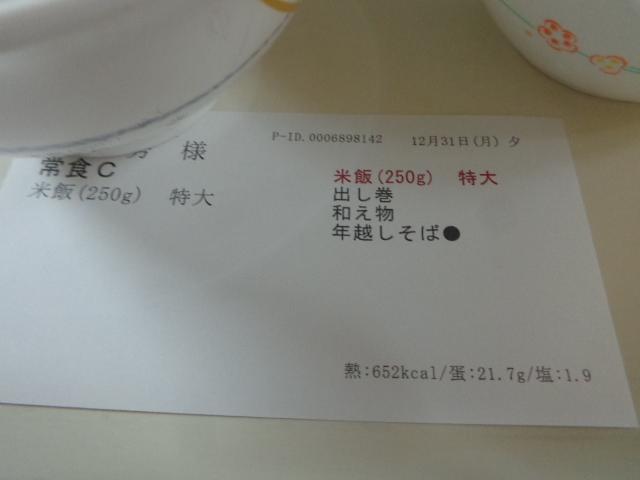 Dsc08178