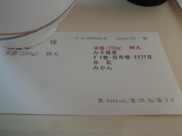 Dsc08189