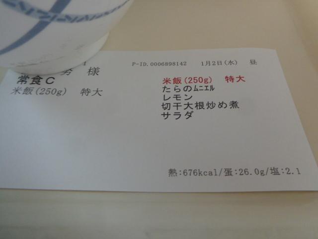 Dsc08218
