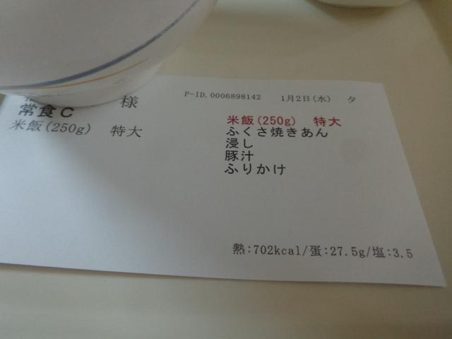 Dsc08225
